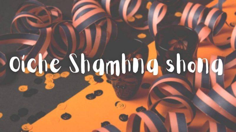 Oíche Shamhna shona